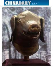 zodiac head